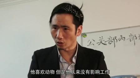 郑云工作室 2013 男公关内部培训视频曝光