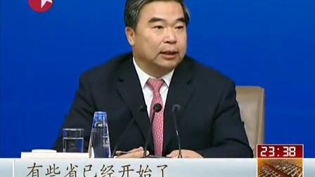 """问政中国:13亿人的""""养命钱""""  民政部:社会养老服务体系建设是民政工作的重中之重[子午线]"""