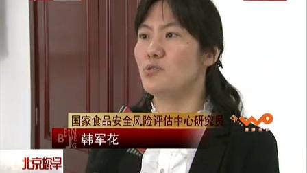北京:反式脂肪酸风险评估公布  我国居民摄入量远低于限值[北京您早]