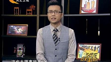 天下故事会 2013 闹市下的古沉船之谜 130321