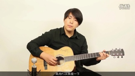 新思维吉他自学教程3-3技巧课 吉他弹唱教学经典 吉他教学入门
