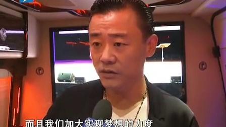 大型公益节目<中国梦想秀>第五季正式启动