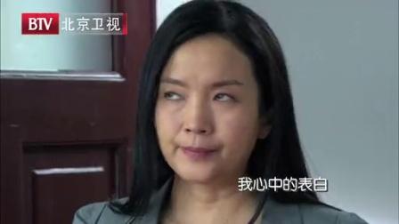 《新编辑部故事》袁帅篇