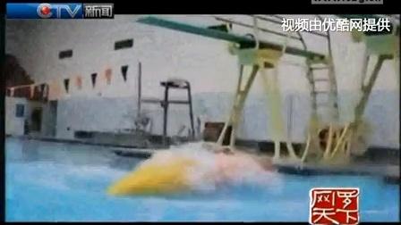 重庆新闻频道:轻松一刻之奇葩的世界你不懂 130401 网罗天下