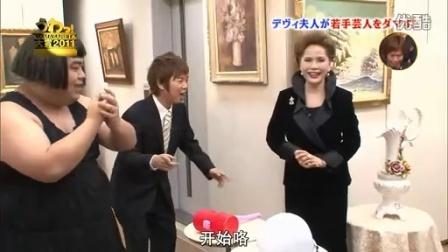日本恶整大赏 2011