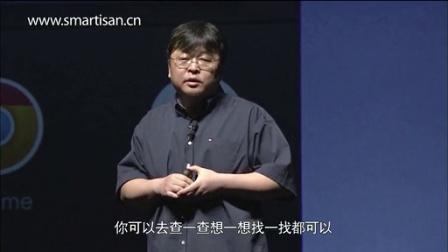 锤子智能手机操作系统 Smartisan OS 的人性化设计部分