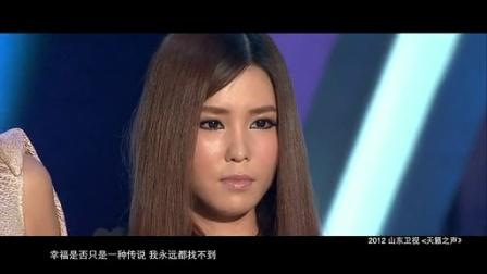 许艺娜《我是一只小小鸟》