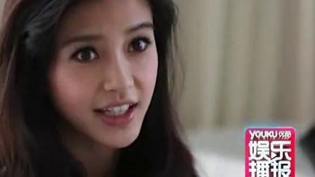 优酷娱乐播报 2013 4月 Angelababy《云中歌》造型首次曝光 网友大呼惊为天人 130415 杨颖云中歌造型首曝光