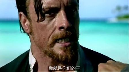 《黑帆 第一季》首个预告片(字幕版)