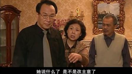 贫富人生 04