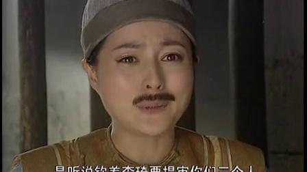 康熙微服私访记五 06