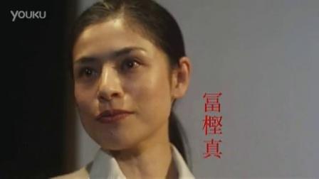 园子温再展谋杀悬疑《恋之罪》先行版预告片