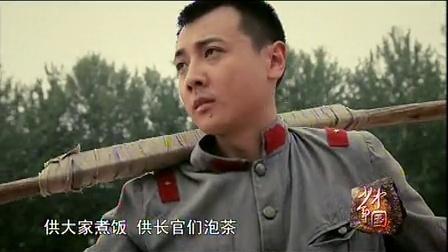 少年中国 01