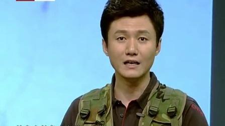 攻克硫磺岛:打开攻击日本本土的通道 20110817 军情解码