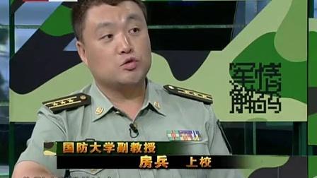 帝国日落:神风特攻队的覆灭 20110820 军情解码