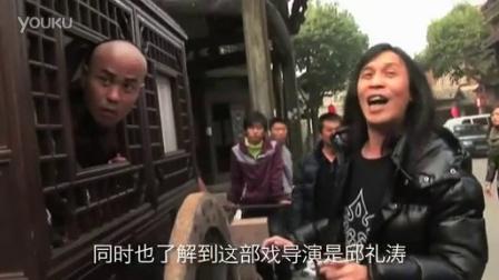 竞雄女侠秋瑾 《竞雄女侠·秋瑾》郑嘉颖制作特辑