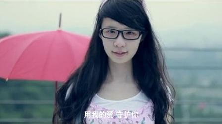 《快递之王》片尾曲《离开以后》MV
