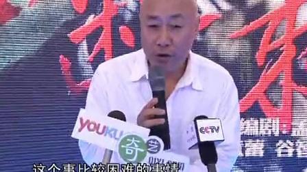 影视节目展 2011 江苏卫视《断刺》出鞘   导演赵浚凯信心满满