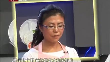 食全食美 2011 今天私家菜 黑醋烤鸡翅 20110831 食全食美