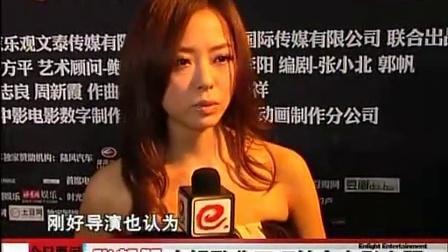 张靓颖专辑歌曲正巧符合电影主题 20110915 娱乐现场