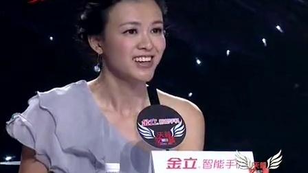 中国藏歌会 第一季 中国藏歌会晋级赛第六场