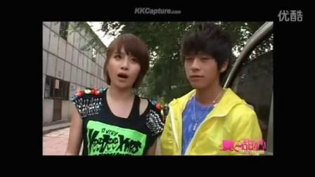 武艺夏日甜心花絮完整版