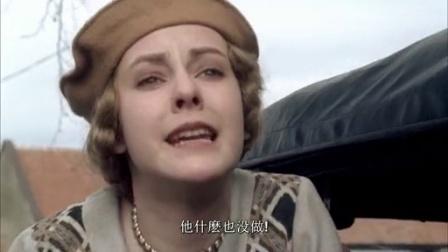 希特勒:恶魔的崛起2.Hitler.The.Rise.of.Evil.2.2003 1080P