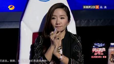 贾盛强《小草》全国总决赛9进8
