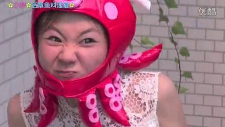又吃活的 广岛活章鱼料理
