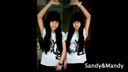 EXO GROWL BY Sandy Mandy