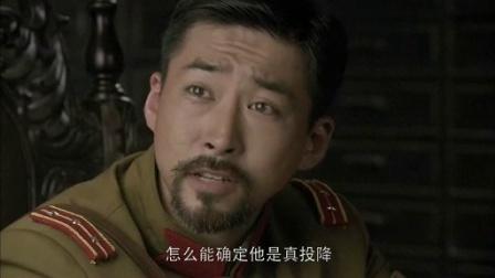 《乱世三义》37集精彩预览