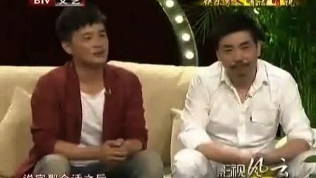 """《新施公案》赵锦焘:范明是我的""""定心丸"""""""