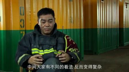 """《逃出生天》特辑人生篇 刘青云古天乐""""后院起火""""奇招自救"""