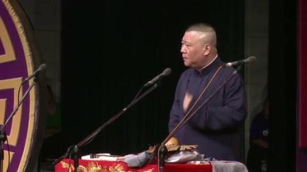 波斯九花娘 误食龙子卵 20130908
