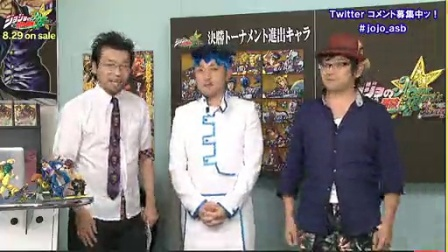 JOJO奇妙冒险 游戏PV6