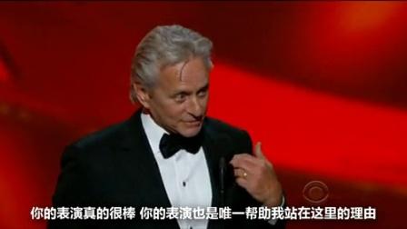 第65届艾美奖颁奖典礼 《烛台背后》迈克尔·道格拉斯获最佳男主