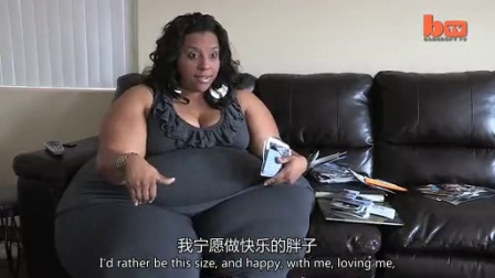 Woman With The Largest Hips In The World