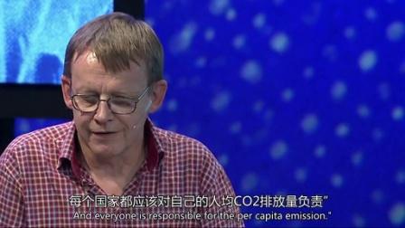 贫穷至进步 01 Hans Rosling 以新的视角解读当今世界的贫困问题