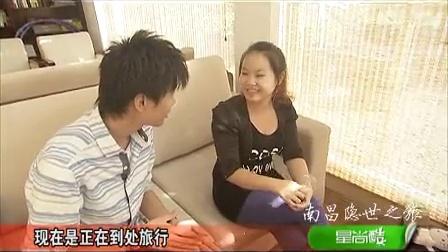 20131001-yijingnanchang