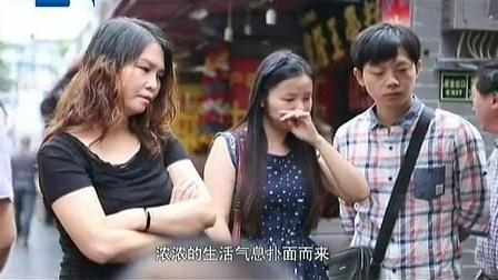 中国NO.1 2013 舌尖上的武汉之热干面(上)