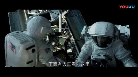 """《地心引力》""""中国特制""""版预告 桑德拉布洛克越洋问候"""