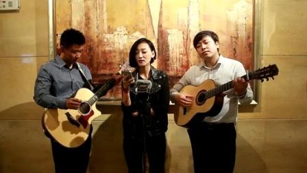 吉他弹唱 被遗忘的时光(郝浩涵、马歇尔、王炳星)
