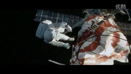 《地心引力》太空旖旎版预告