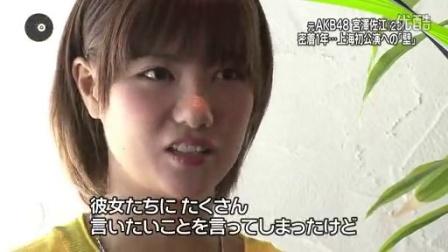 元AKB48宮澤佐江密着1年上海初公演 131113 NEWS ZERO