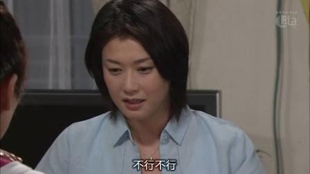 熟男不結婚 05