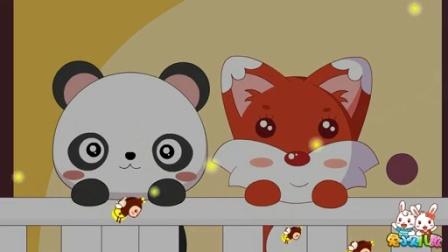 兔小贝系列儿歌  萤火虫 (含)歌词