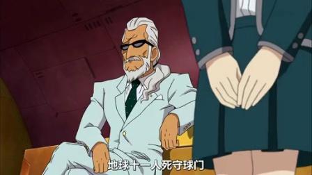 闪电十一人GO 第三季 第27话  皆帆的乌龙球! 皆帆的乌龙球!