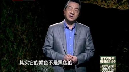 军情解码20170115 高清