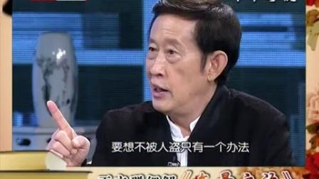 """王立群细解""""文景之治"""" 20170121"""