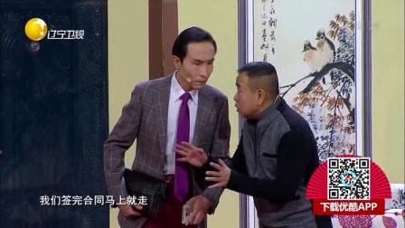 2017辽宁卫视春节联欢晚会全程回顾